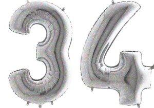 Luftballon Zahl 35 Zahlenballon silber-holographic (100 cm)