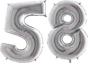 Luftballon Zahl 58 Zahlenballon silber-holographic (100 cm)