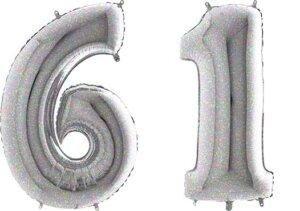 Luftballon Zahl 61 Zahlenballon silber-holographic (100 cm)