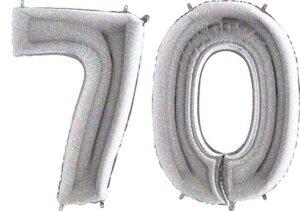 Luftballon Zahl 70 Zahlenballon silber-holographic (100 cm)